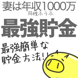 f:id:chokinlez:20200514132031p:plain