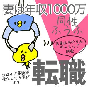 f:id:chokinlez:20200514132040p:plain