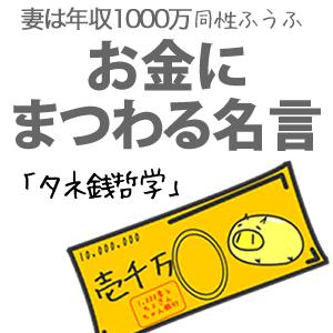 f:id:chokinlez:20200514132049p:plain