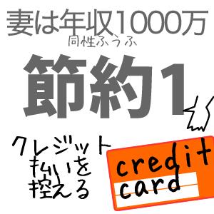 f:id:chokinlez:20200514132056p:plain
