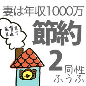 f:id:chokinlez:20200514132102p:plain