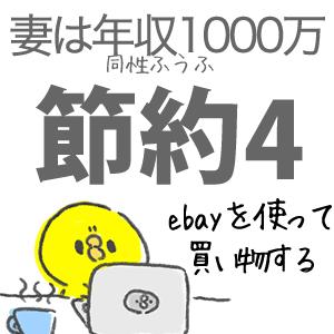 f:id:chokinlez:20200514132114p:plain