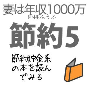 f:id:chokinlez:20200514132118p:plain