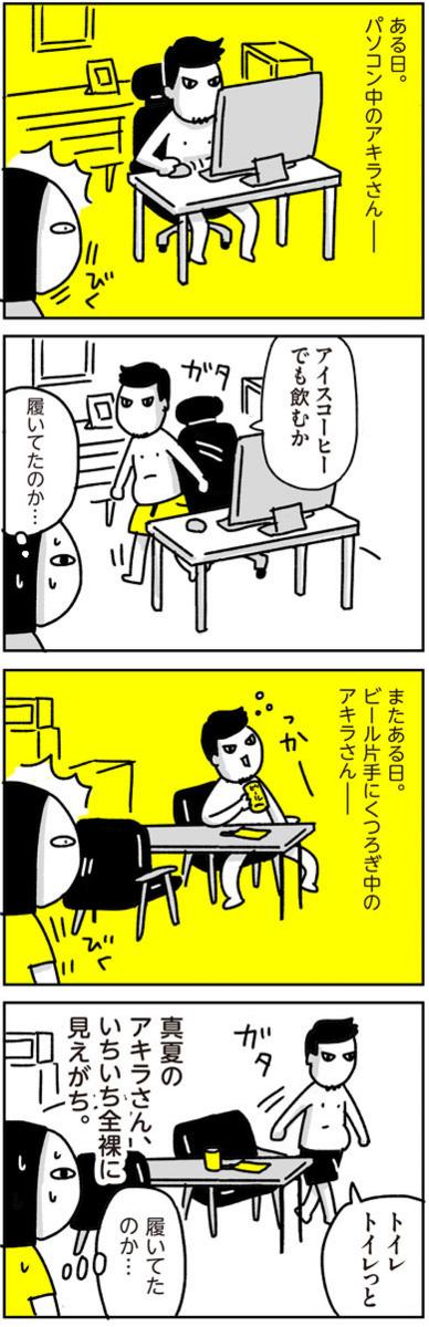 f:id:chokko_san:20160803232304j:plain