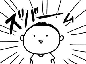 f:id:chokko_san:20160808164814p:plain