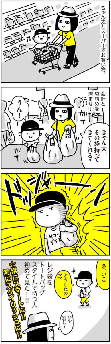 f:id:chokko_san:20160819121327j:plain