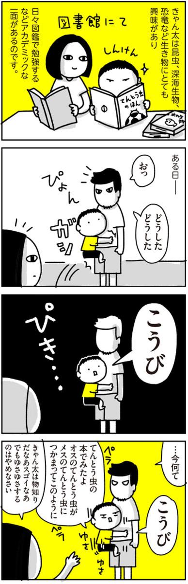 f:id:chokko_san:20160910232739j:plain