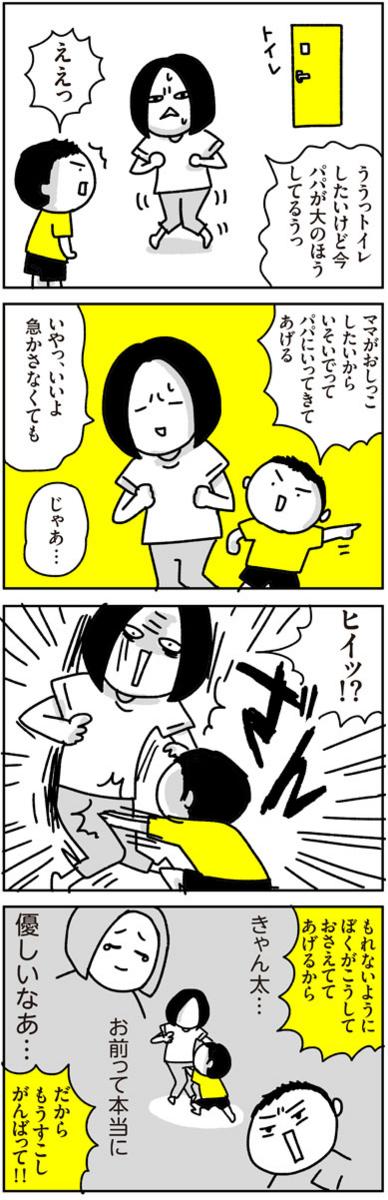 f:id:chokko_san:20160915154451j:plain