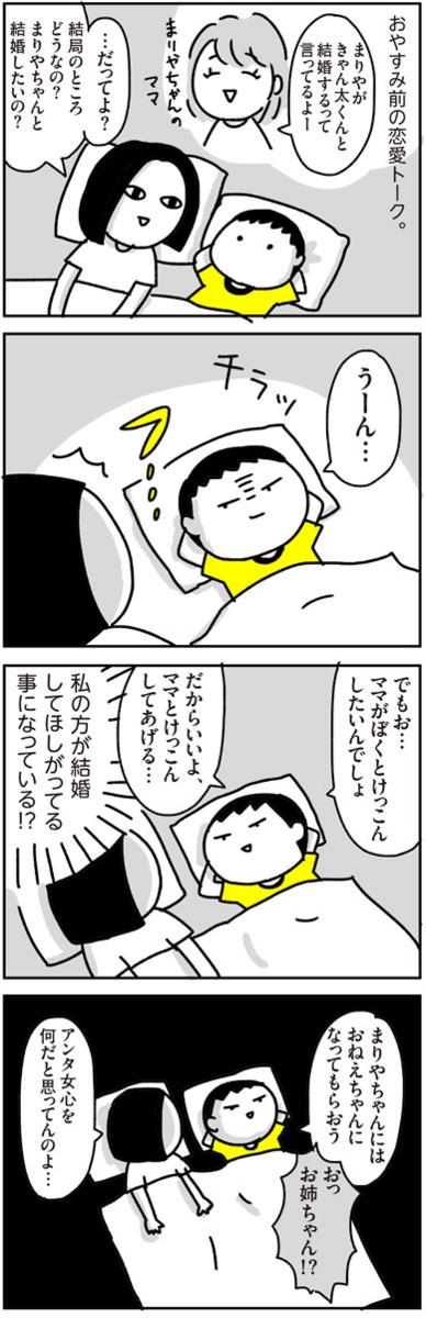 f:id:chokko_san:20161002225952j:plain