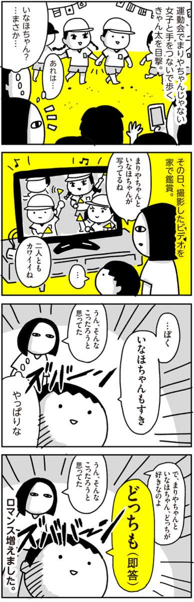 f:id:chokko_san:20161008213539j:plain