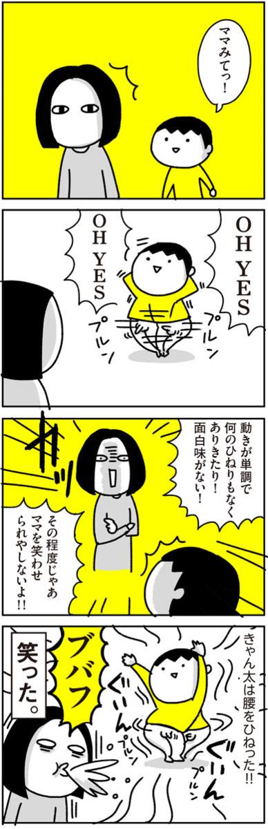 f:id:chokko_san:20161030234535j:plain