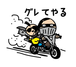 f:id:chokko_san:20161030235535p:plain