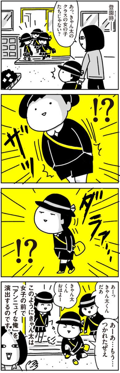 f:id:chokko_san:20161113154245j:plain