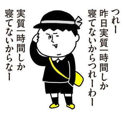 f:id:chokko_san:20161113154500j:plain