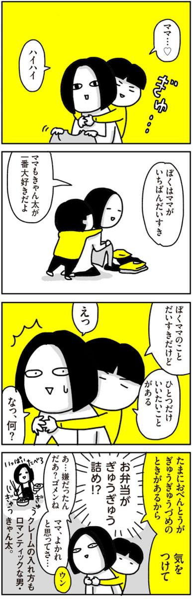 f:id:chokko_san:20161128234405j:plain