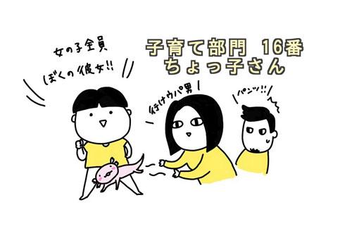 f:id:chokko_san:20161227001757j:plain