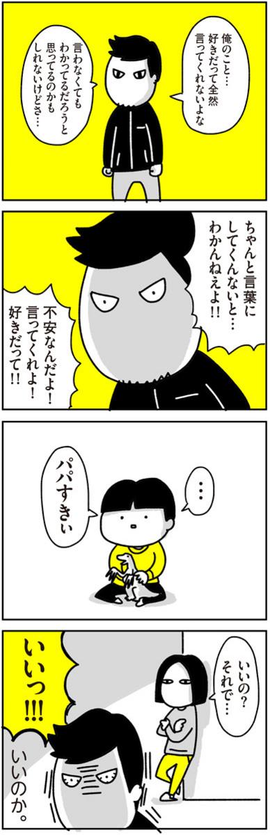 f:id:chokko_san:20170109234040j:plain