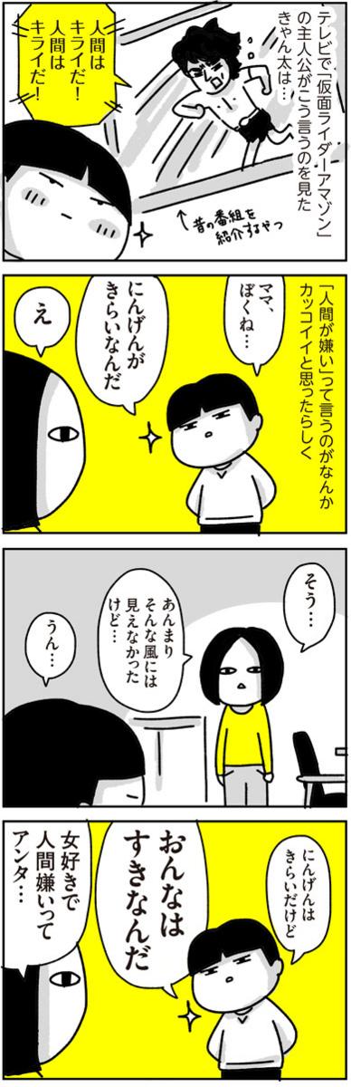 f:id:chokko_san:20170113224101j:plain