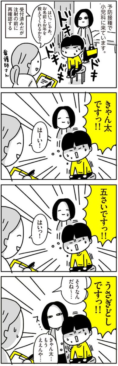 f:id:chokko_san:20170126153416j:plain
