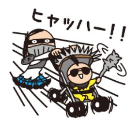 f:id:chokko_san:20170129163804p:plain