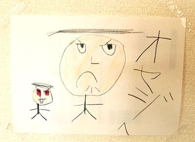f:id:chokko_san:20170214113346j:plain