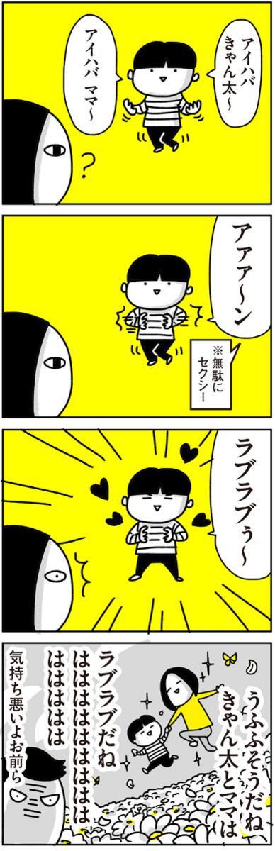 f:id:chokko_san:20170219110924j:plain