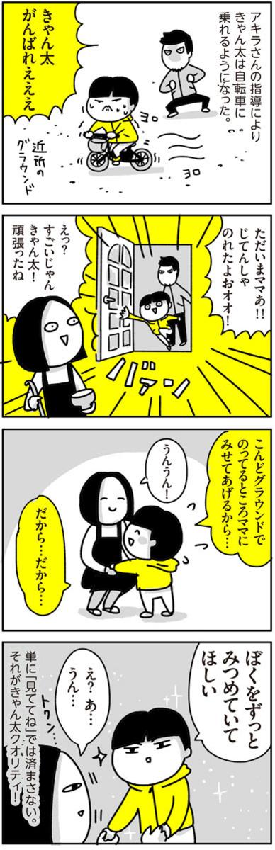 f:id:chokko_san:20170309201348j:plain
