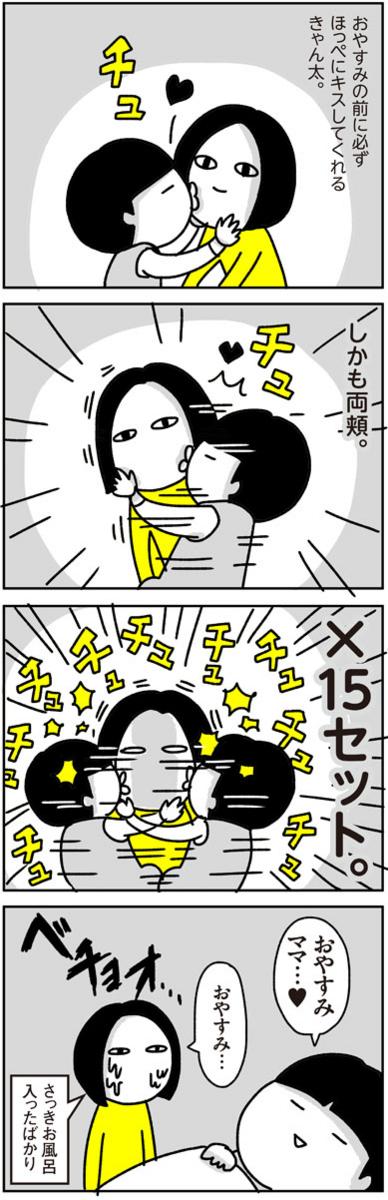 f:id:chokko_san:20170319232123j:plain