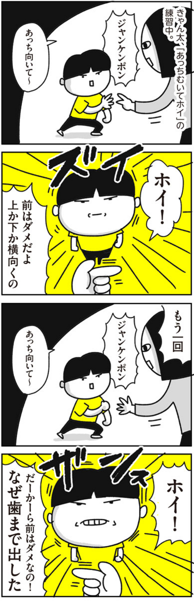 f:id:chokko_san:20170503010341j:plain