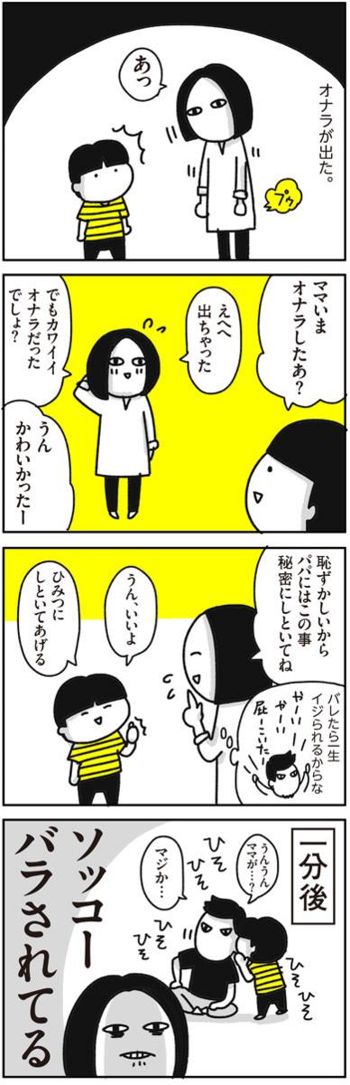 f:id:chokko_san:20170508235752j:plain