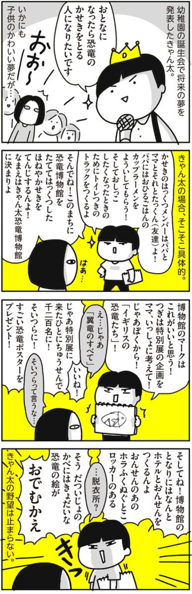 f:id:chokko_san:20170603205032j:plain