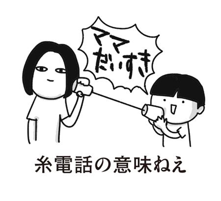 f:id:chokko_san:20170603214631p:plain