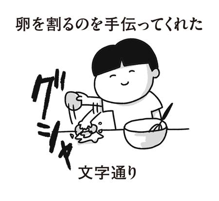 f:id:chokko_san:20170603214754p:plain