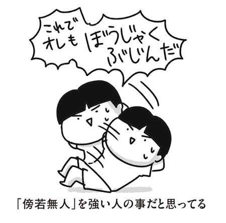 f:id:chokko_san:20170603214845p:plain