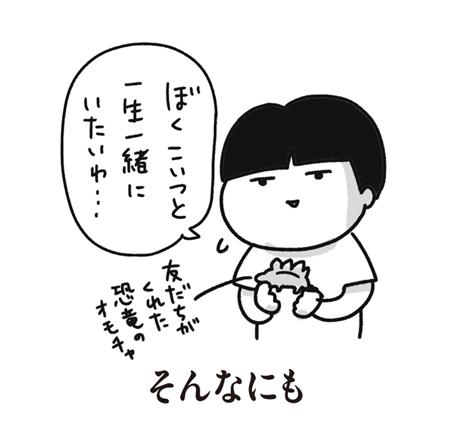 f:id:chokko_san:20170603214915p:plain