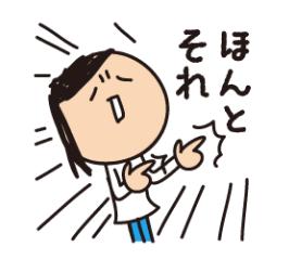 f:id:chokko_san:20170630223641p:plain