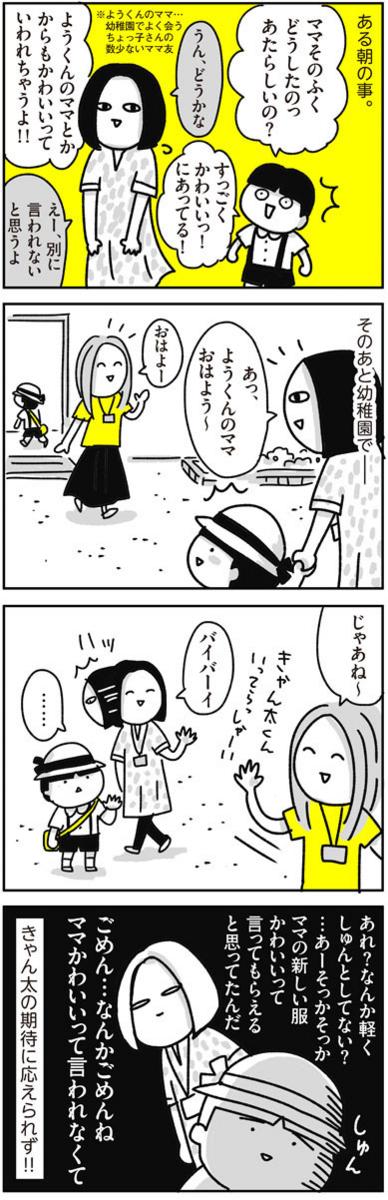 f:id:chokko_san:20170706224444j:plain
