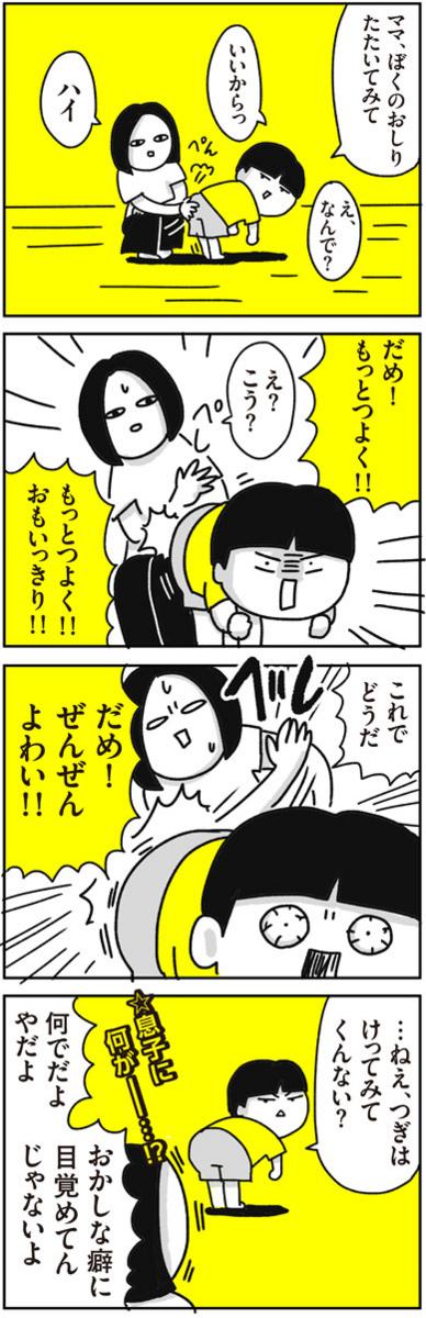 f:id:chokko_san:20170716223745j:plain