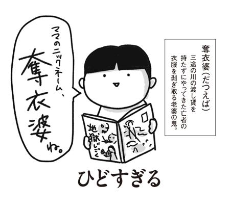 f:id:chokko_san:20170716224647p:plain