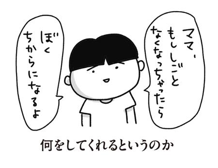 f:id:chokko_san:20170716224800p:plain
