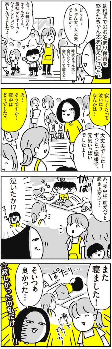 f:id:chokko_san:20170727225145j:plain
