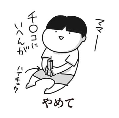 f:id:chokko_san:20170727225449p:plain