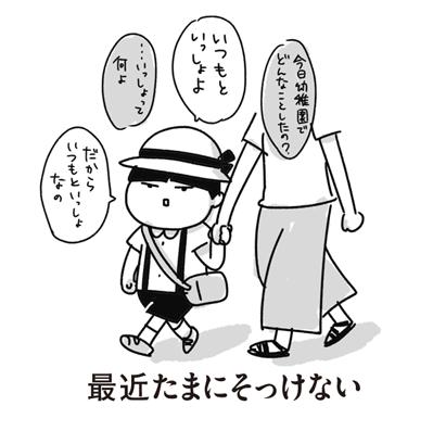 f:id:chokko_san:20170727225618p:plain
