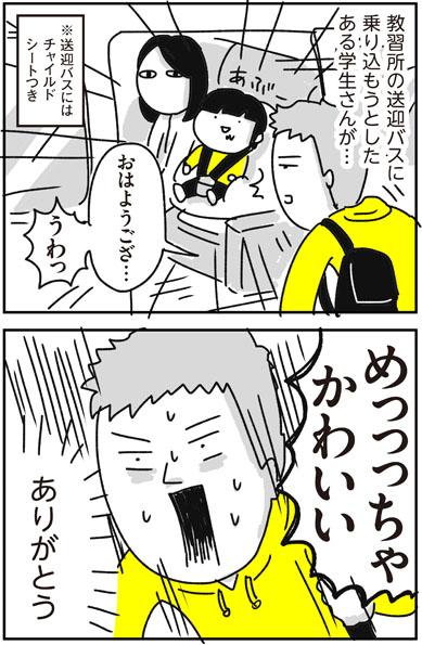 f:id:chokko_san:20170810233804j:plain