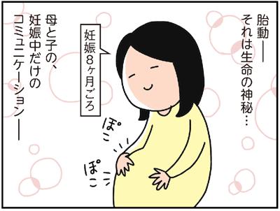 f:id:chokko_san:20170816225728p:plain