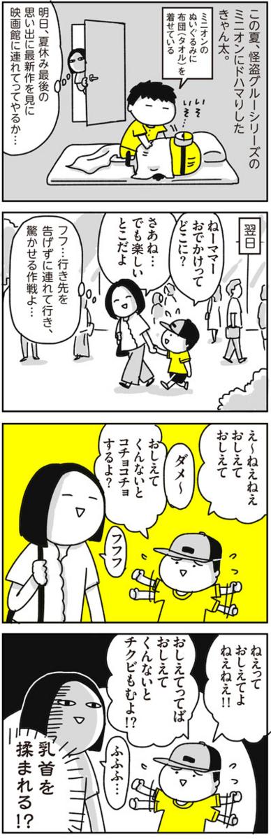 f:id:chokko_san:20170902230708j:plain