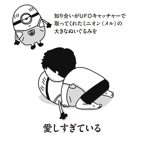 f:id:chokko_san:20170902234842p:plain