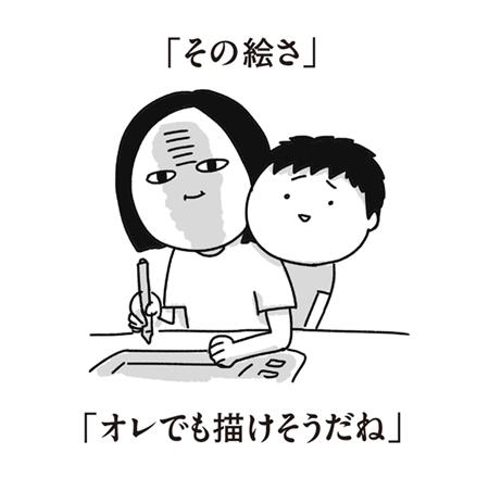 f:id:chokko_san:20170902234945p:plain
