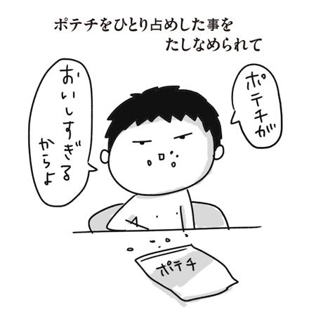f:id:chokko_san:20170902235021p:plain