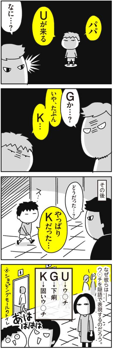 f:id:chokko_san:20170919222034j:plain